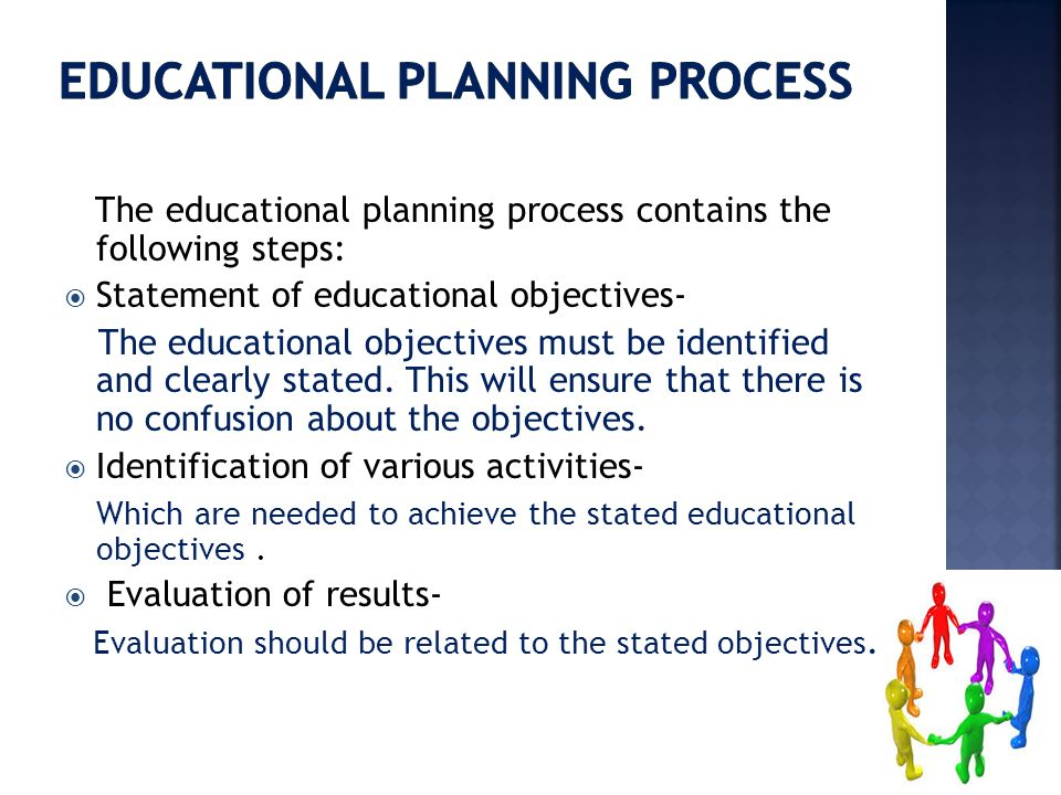 what is educational planning process