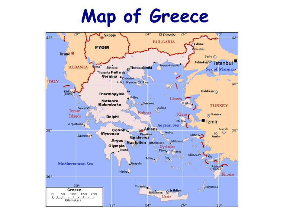 Pella Greece Map.Chapter 4 Ancient Greece 1900 133 B C Ppt Video Online Download