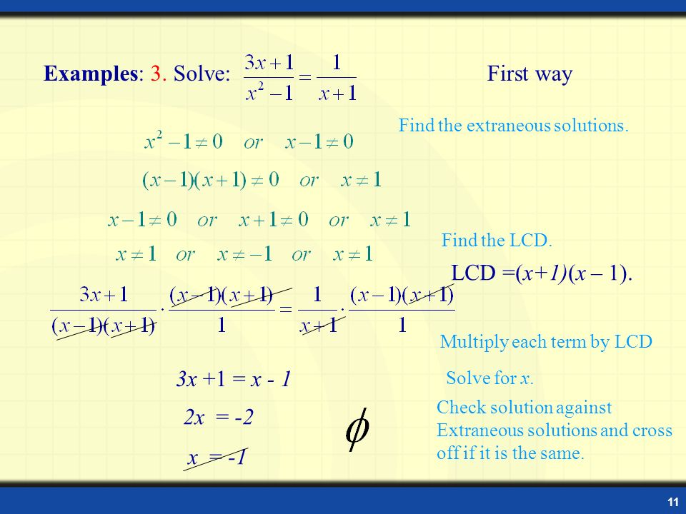 Examples: 3. Solve: First way LCD =(x+1)(x – 1). 3x +1 = x - 1 2x = -2