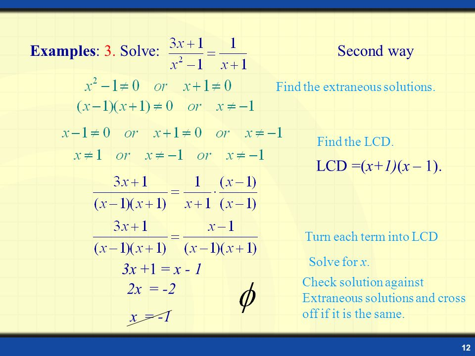 Examples: 3. Solve: Second way LCD =(x+1)(x – 1). 3x +1 = x - 1