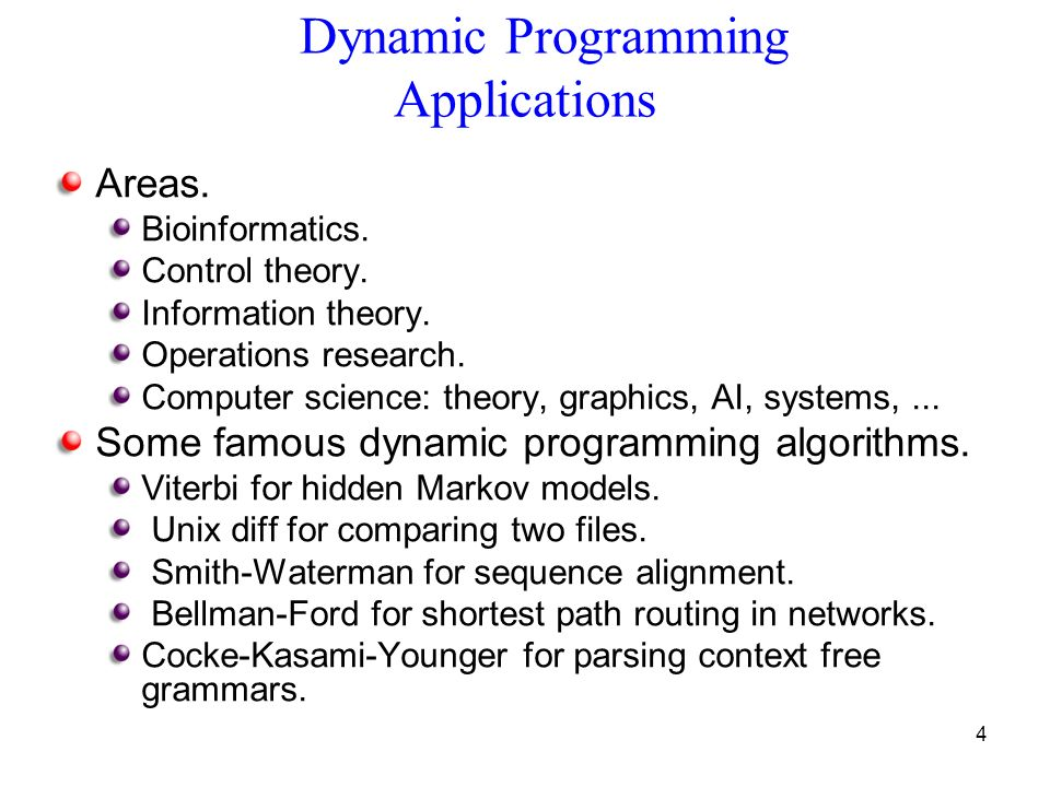 Dynamic programming 叶德仕 - ppt video online download