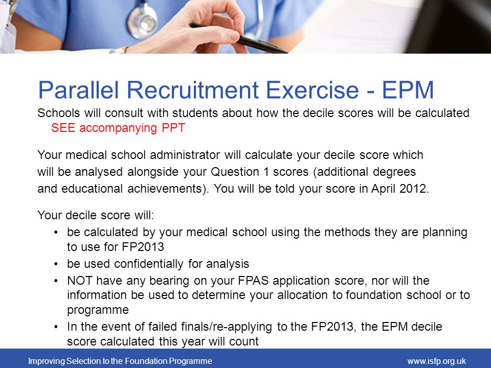 Parallel Recruitment Exercise - EPM