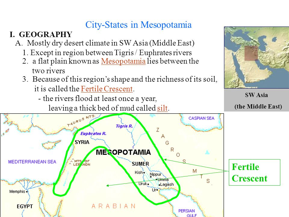 egypt vs fertile crescent 2 essay Ancient egypt vs mesopotamia - comparative essay ancient egypt and mesopotamia egypt and mesopotamia, although similar, are different as a result of one major natural resource: a river mesopotamia, also known as the fertile crescent, was located inside the euphrates and tigris river.