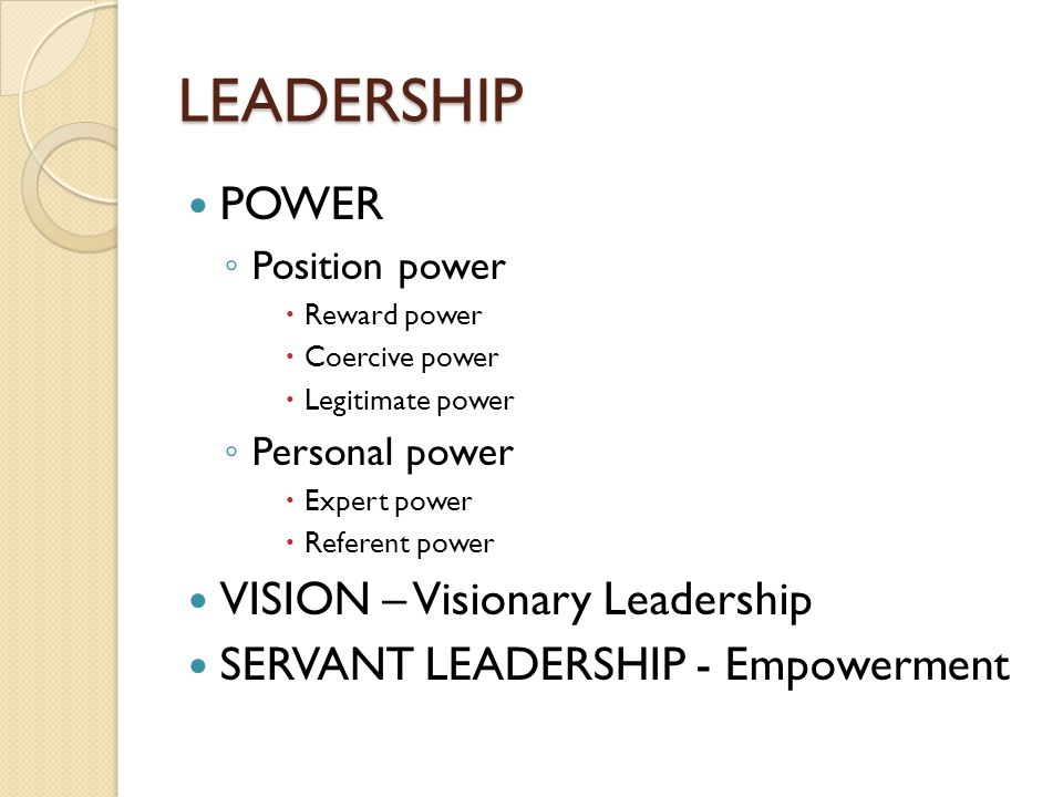 what is personal power in leadership