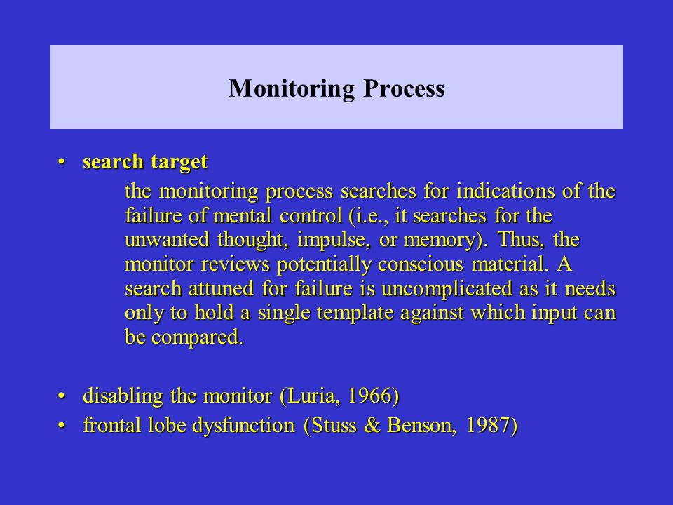 Monitoring Process search target