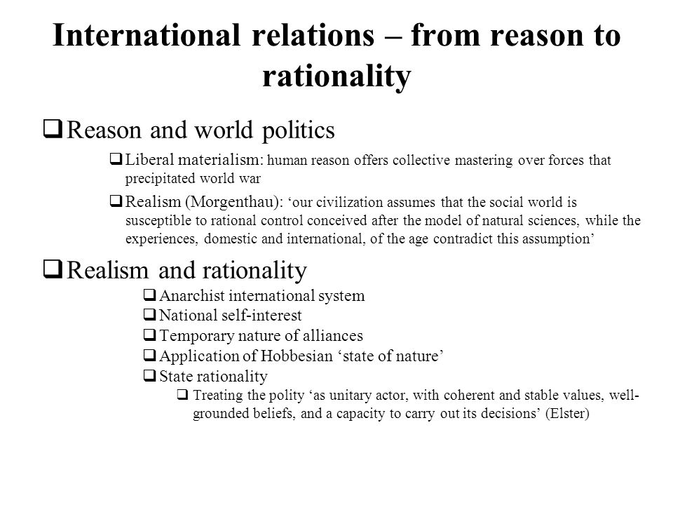International relations – from reason to rationality