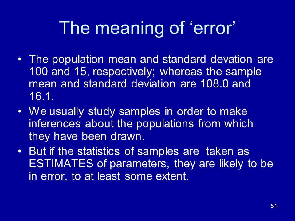 The meaning of 'error'