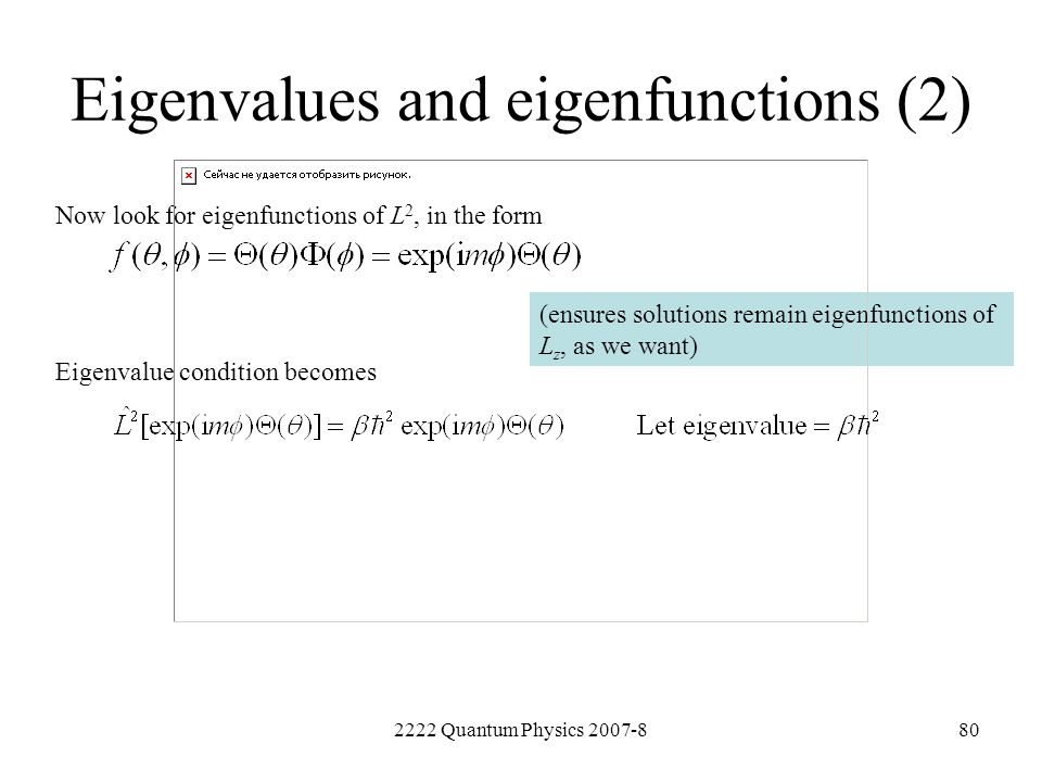 Eigenvalues and eigenfunctions (2)