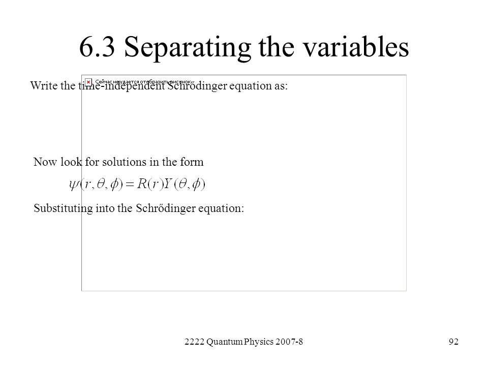 6.3 Separating the variables