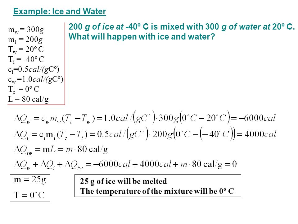 II  Heat 1 cal = J Heat and energy A little bit of history: - ppt