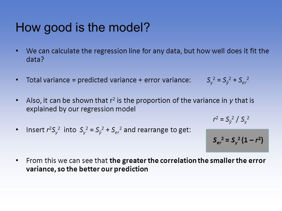 How good is the model We can calculate the regression line for any data, but how well does it fit the data
