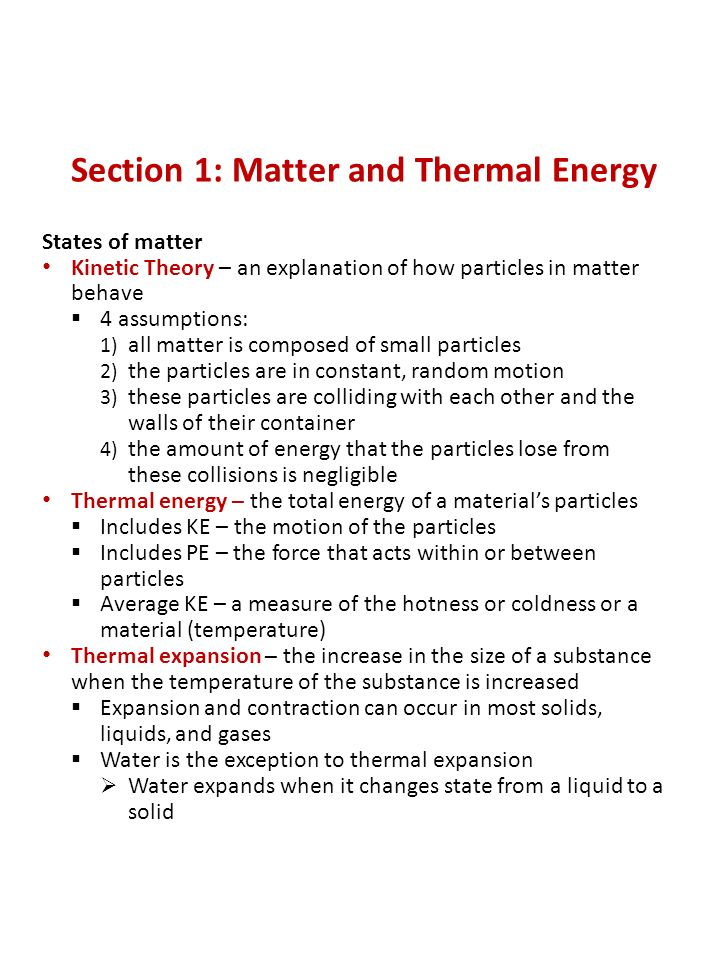 Note Taking Worksheet Thermal Energy. Worksheet. Free Printable ...