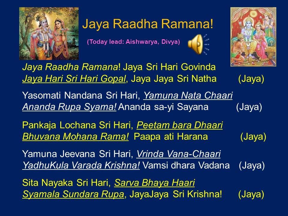 Gokul Bhajan & Vedic Studies - ppt video online download