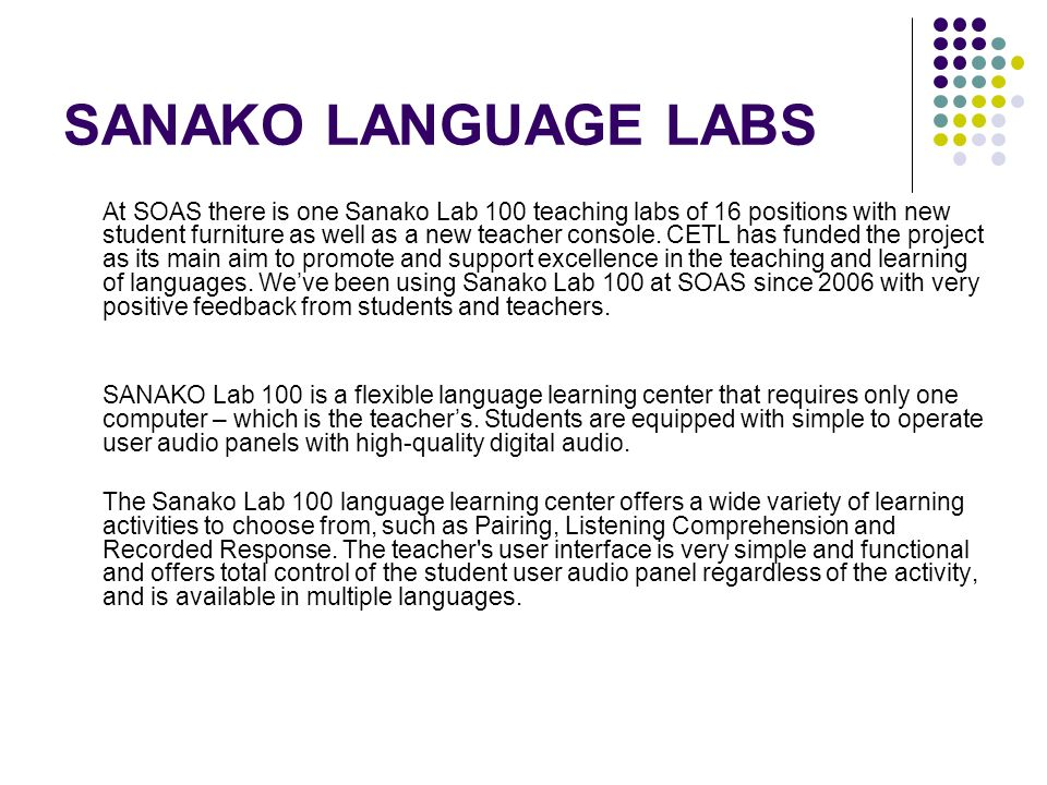 SANAKO LANGUAGE LABS