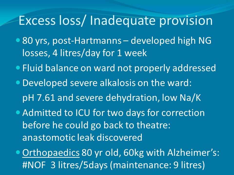 Excess loss/ Inadequate provision