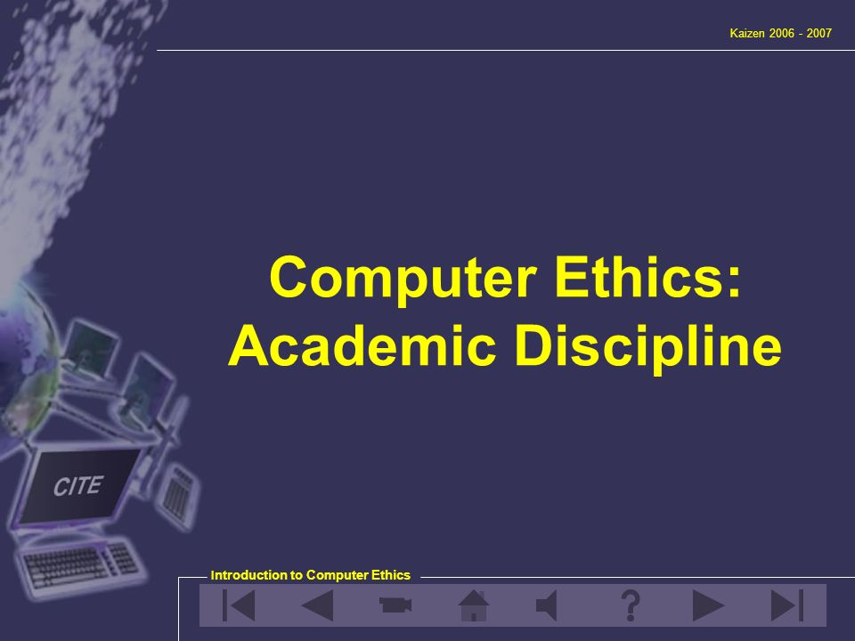 computer ethics As part of of our computer ethics final project at st george's university i decided to do a short video based on online privacy more particularly on social networking websites.