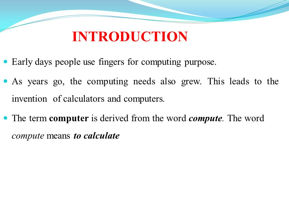the term computer is derived from