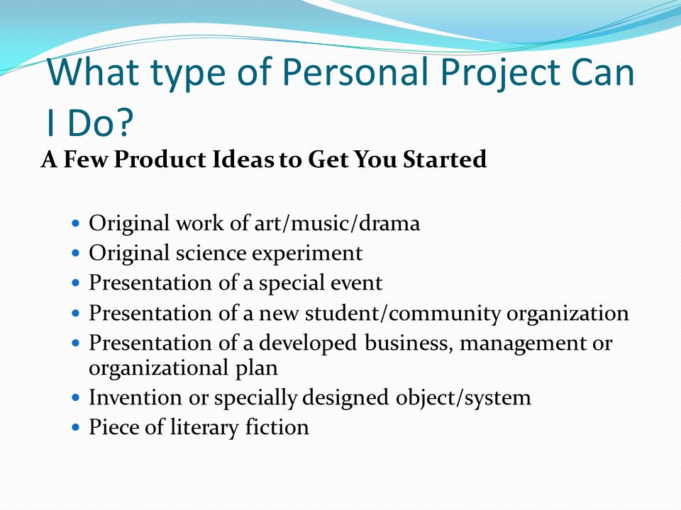 Introduction To The Personal Project Ppt Video Online Download