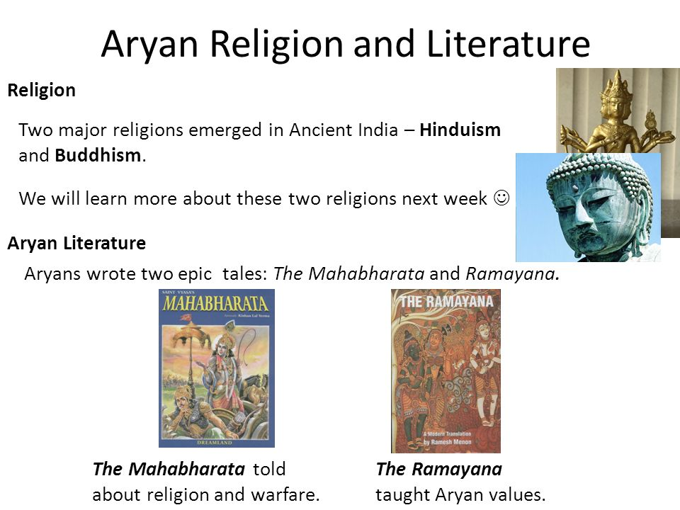 Aryan Religion and Literature