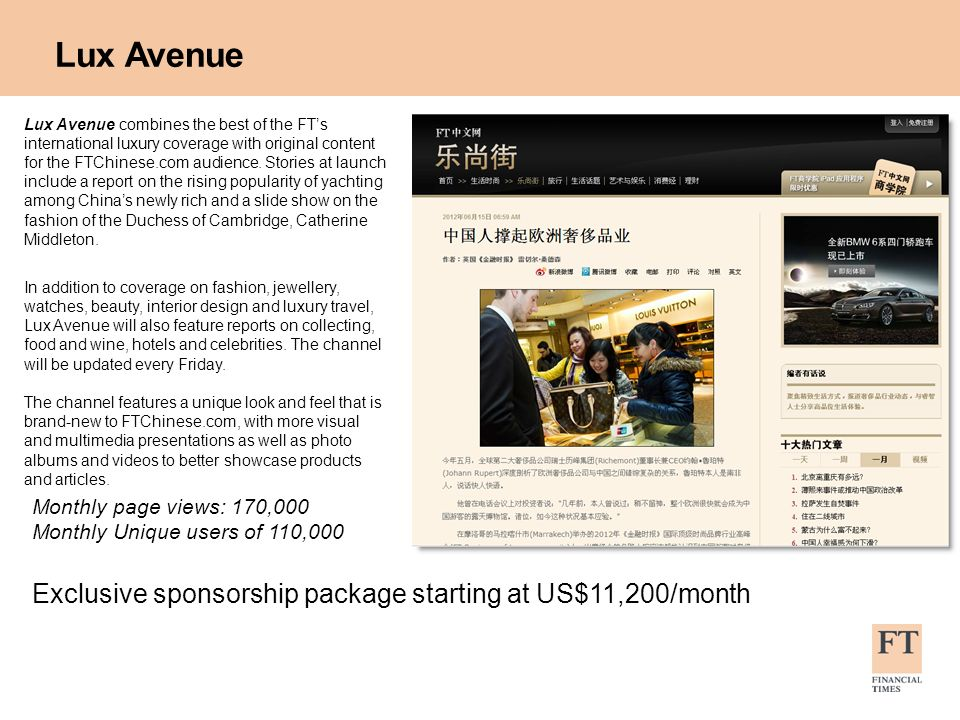 Lux Avenue Exclusive sponsorship package starting at US$11,200/month