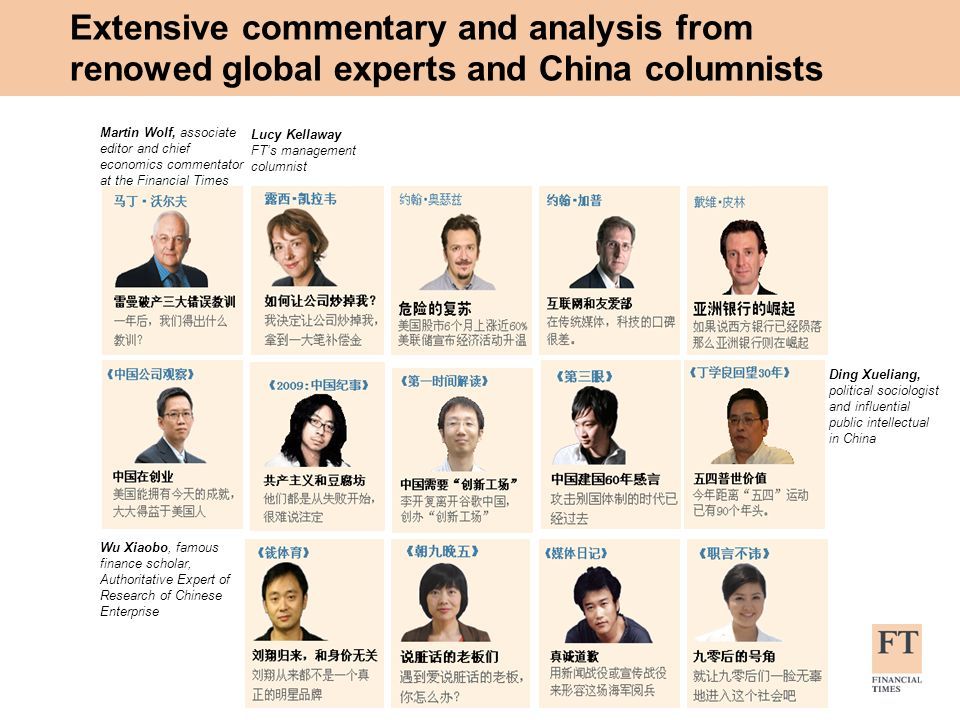 Extensive commentary and analysis from renowed global experts and China columnists
