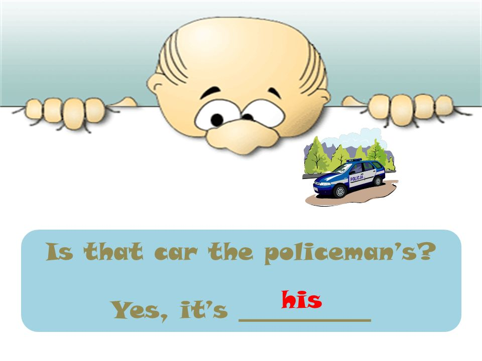 Is that car the policeman's