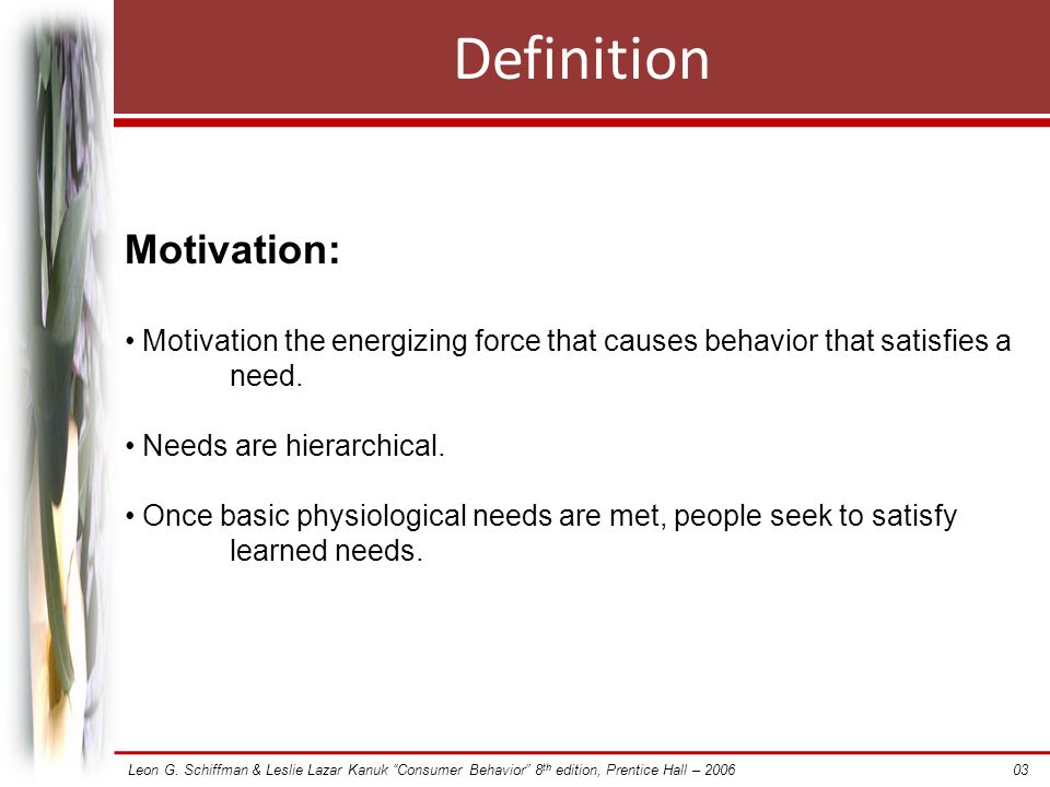 Chapter No: 09 Chapter Name: Motivation - ppt video online