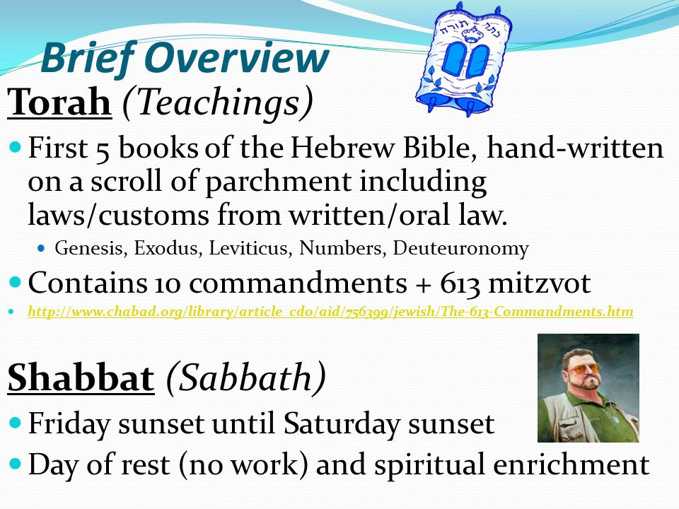 What are the main doctrines of Judaism? - ppt video online