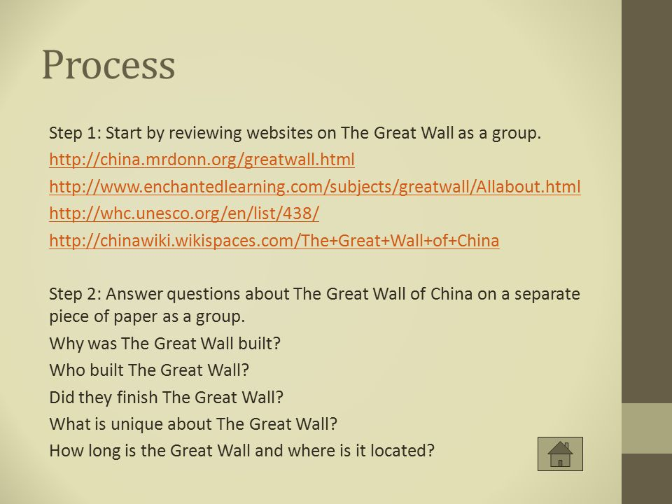 The Great Wall of China Introduction Task Resources Process ...