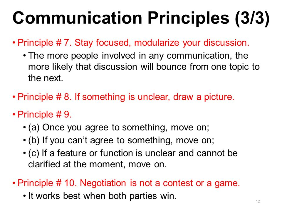 Chapter 7 실무가이드 원칙 Principles that Guide Practice - ppt ...