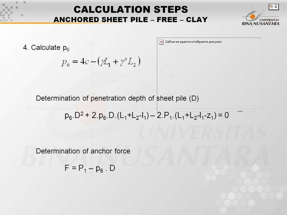 Session 15 – 16 SHEET PILE STRUCTURES - ppt video online download