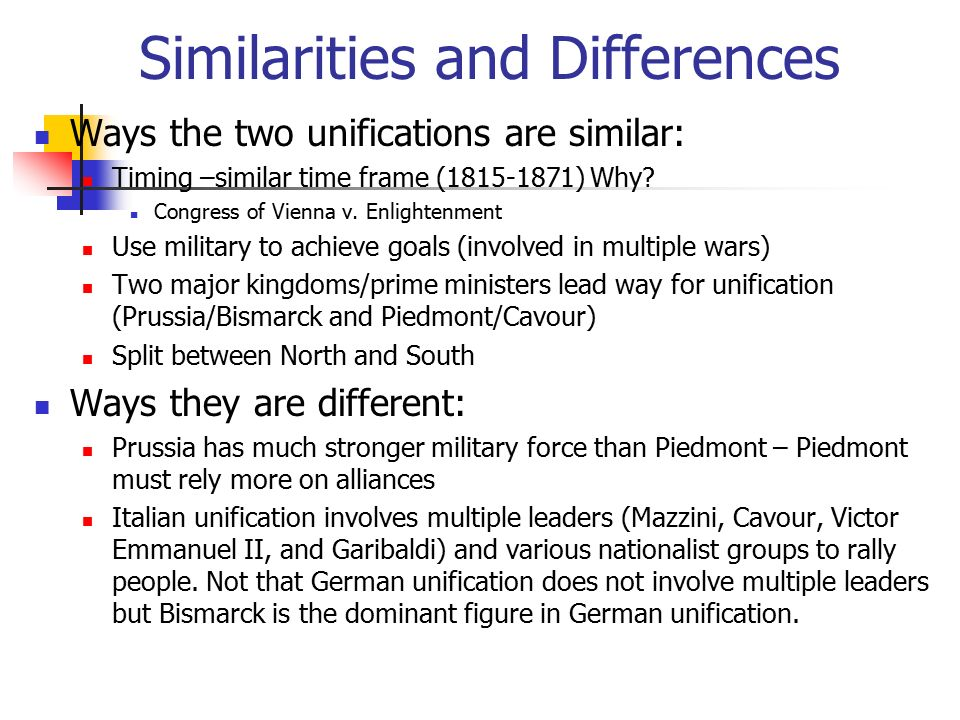 13 similarities and differences