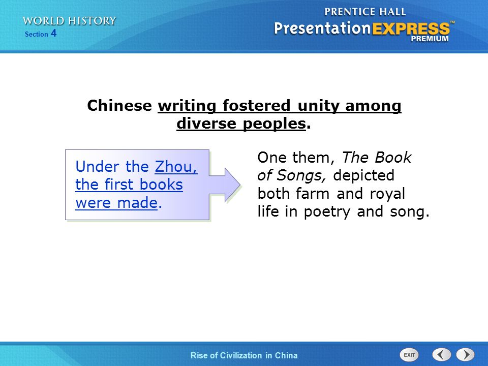 Objectives Understand How Geography Influenced Early Chinese
