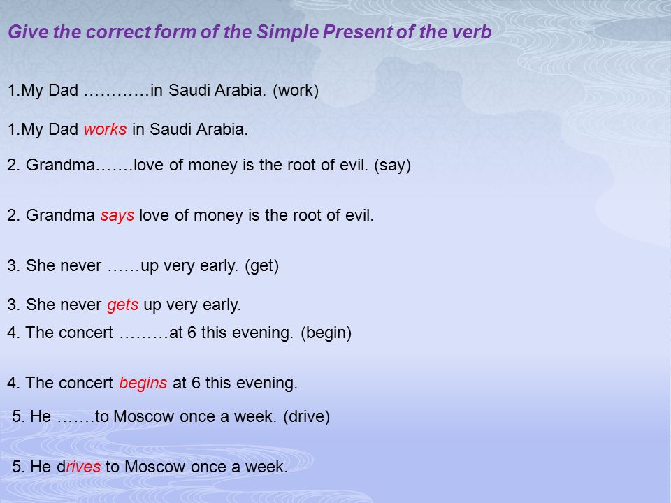 Give the correct form of the Simple Present of the verb