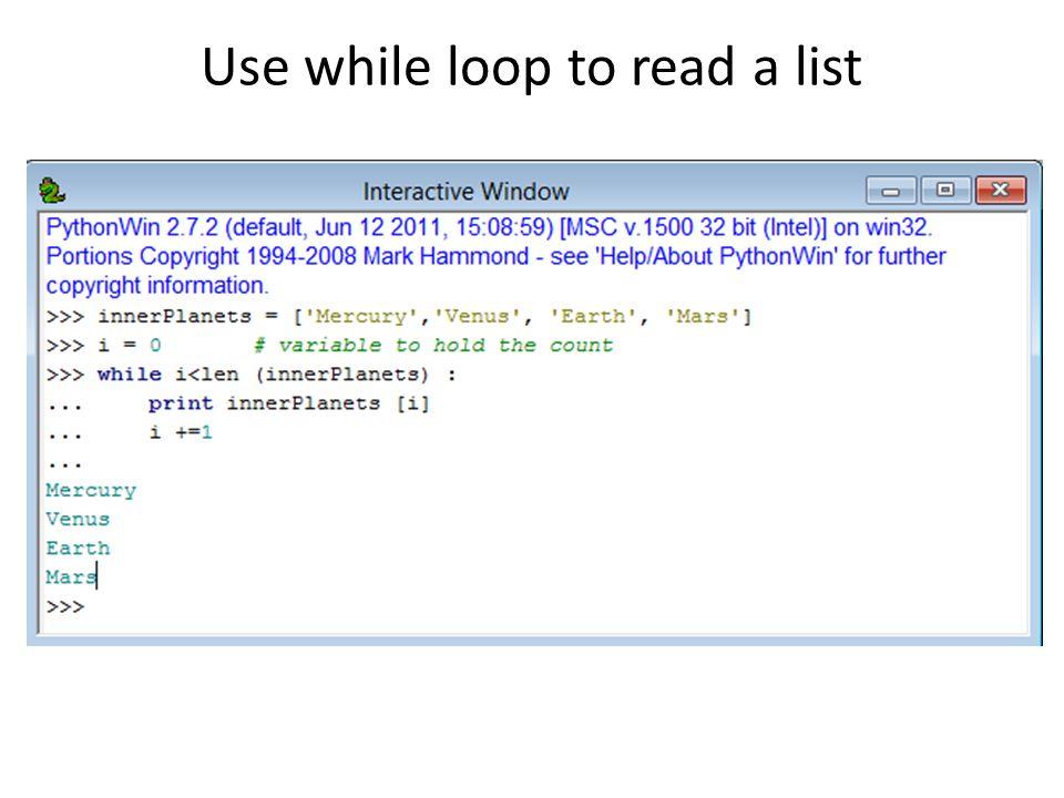 While loop sql 2000