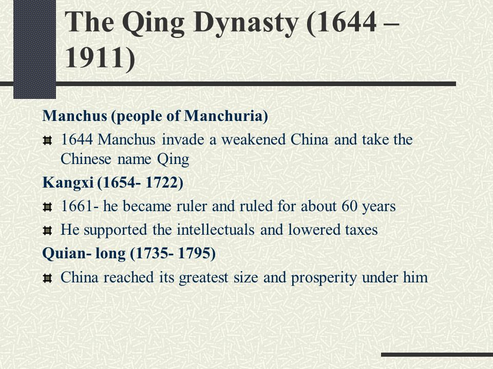 The Qing Dynasty (1644 – 1911) Manchus (people of Manchuria)