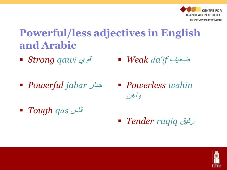 Powerful/less adjectives in English and Arabic