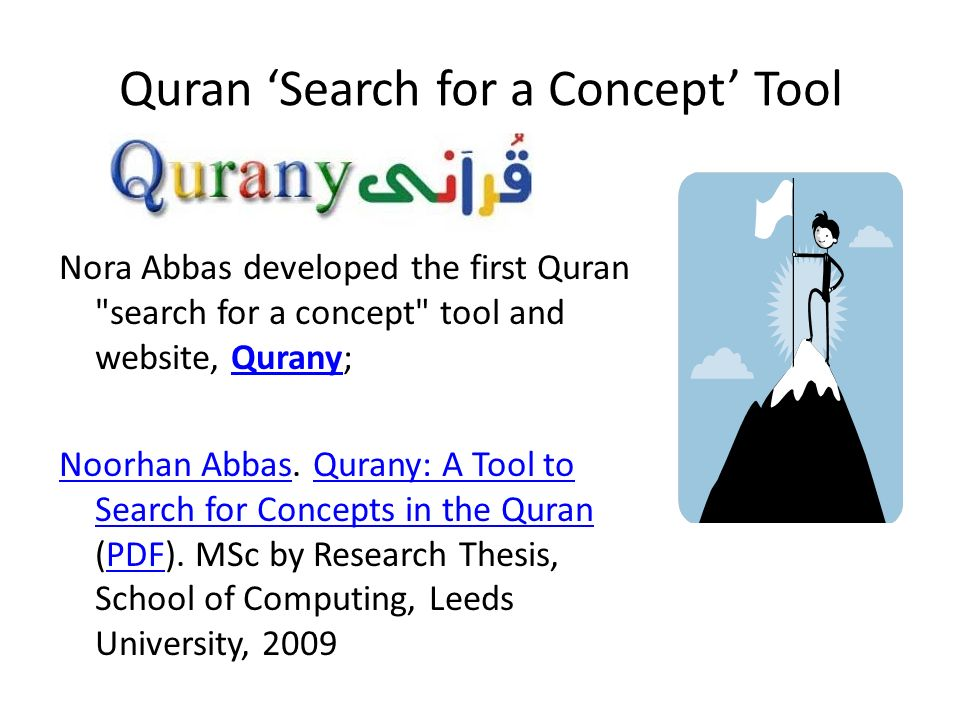 Corpus Linguistics for Understanding the Quran - ppt video online