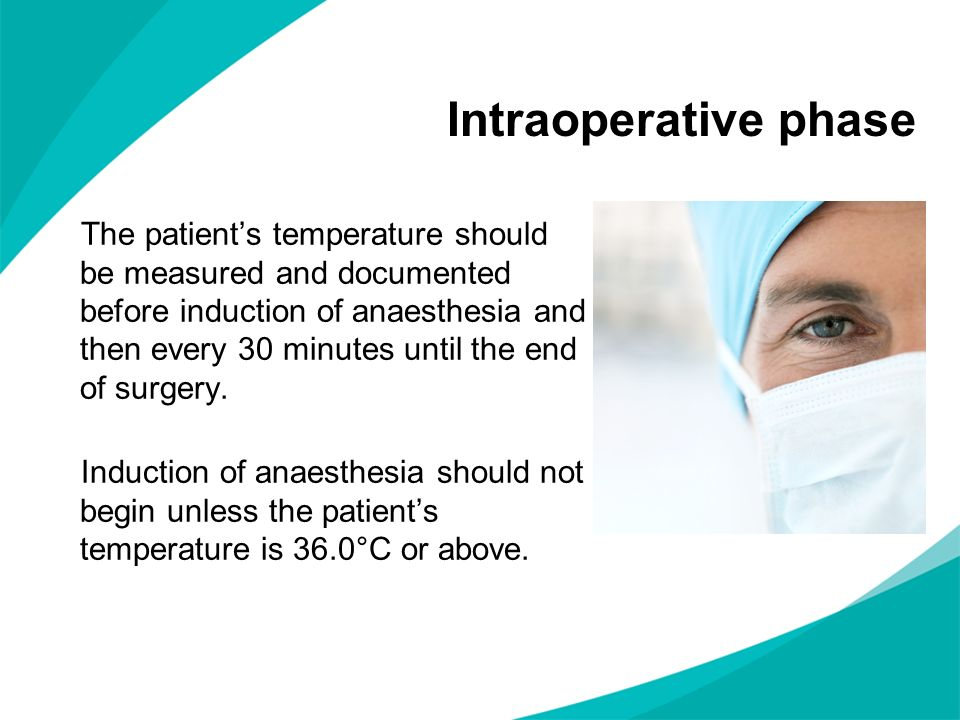 Intraoperative phase