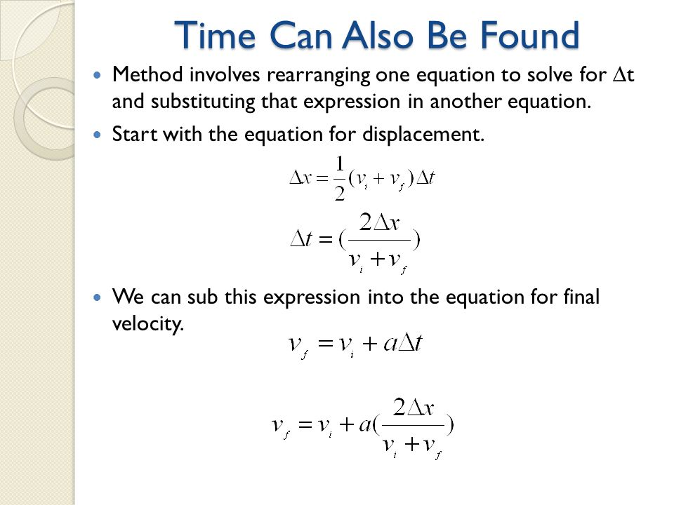 how to find final velocity without time