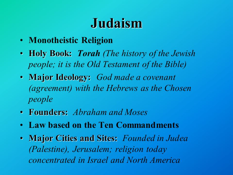 Judaism Monotheistic Religion