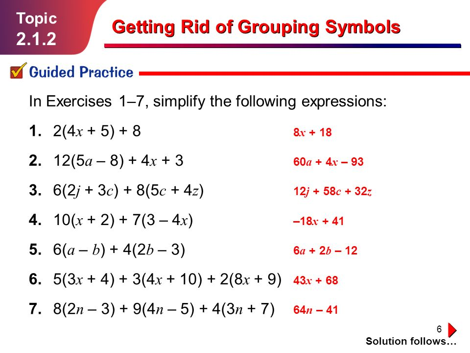 Getting Rid Of Grouping Symbols Ppt Video Online Download