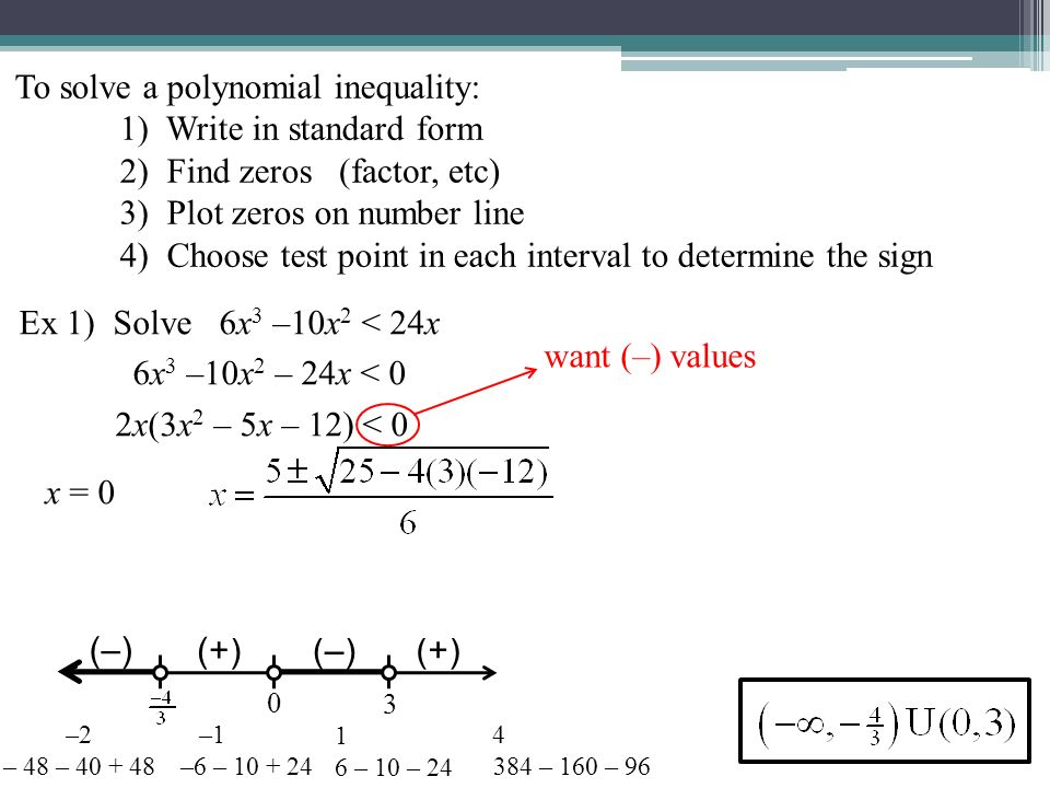 84 Solving Polynomial Rational Inequalities Ppt Download