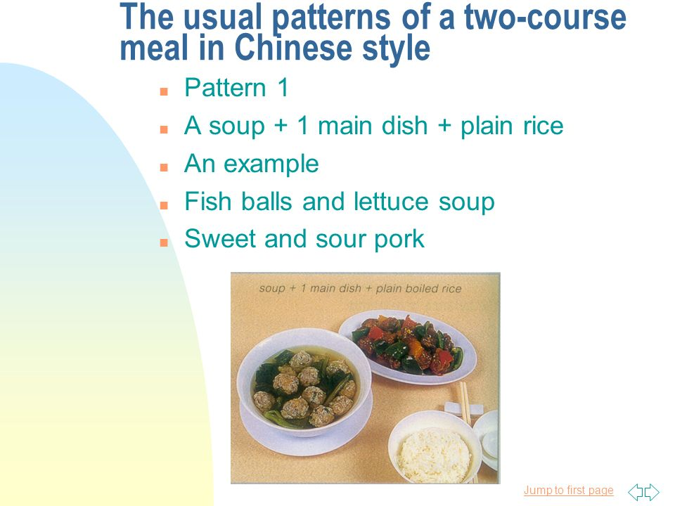 Meal planning a two-course meal. Ppt video online download.