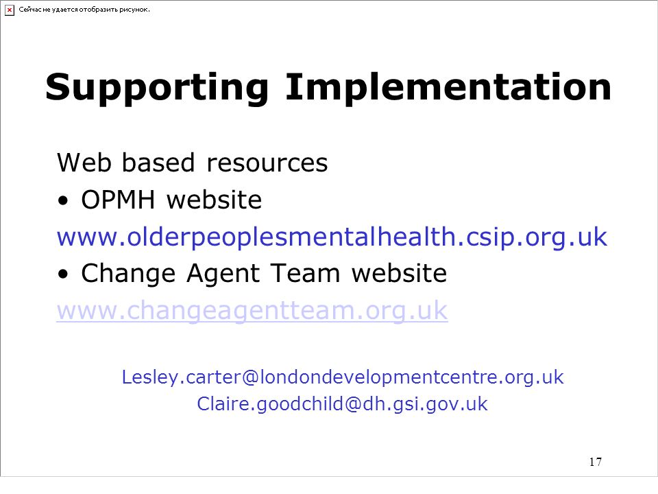 Supporting Implementation