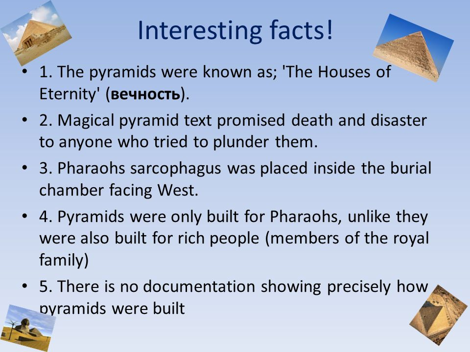 The Egyptian Pyramids By Fail Fayzullin 10a Ppt Video