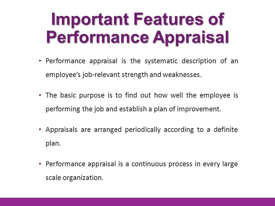 PERFORMANCE EVALUATION AND CONTROL PROCESS - ppt video