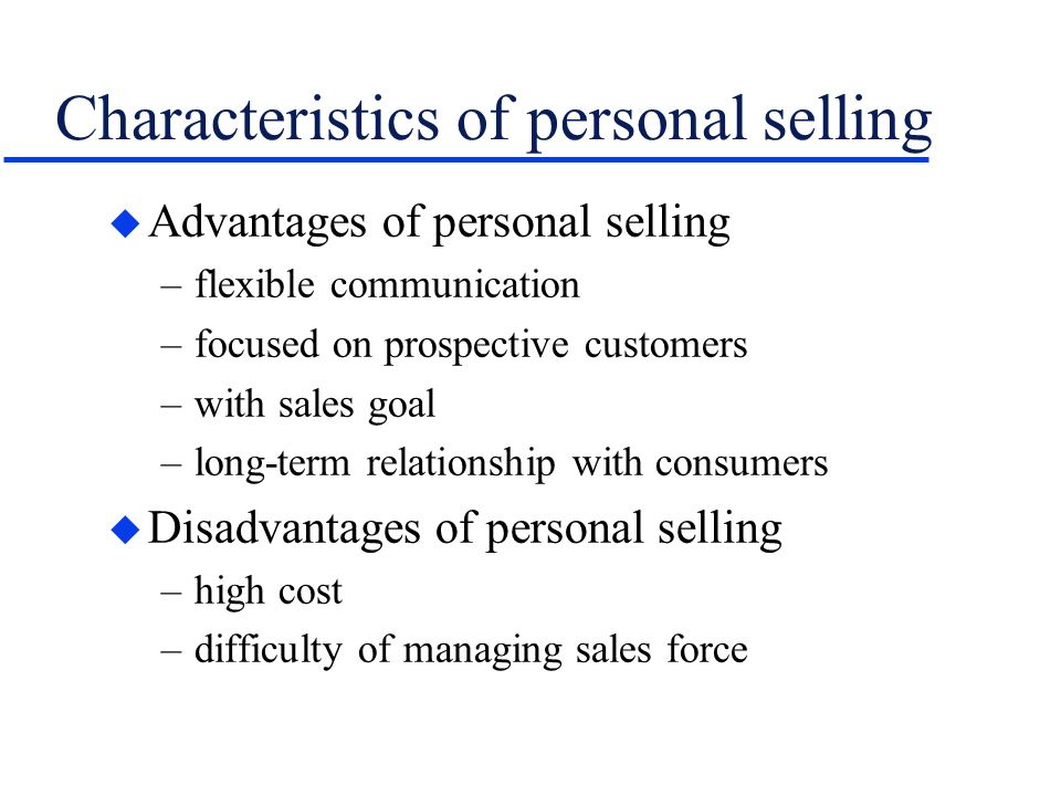 advantages and disadvantages of personal communication