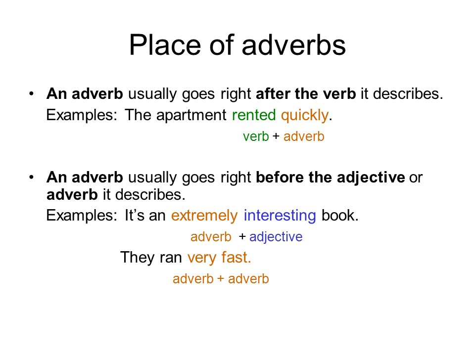 is quickly an adjective or adverb