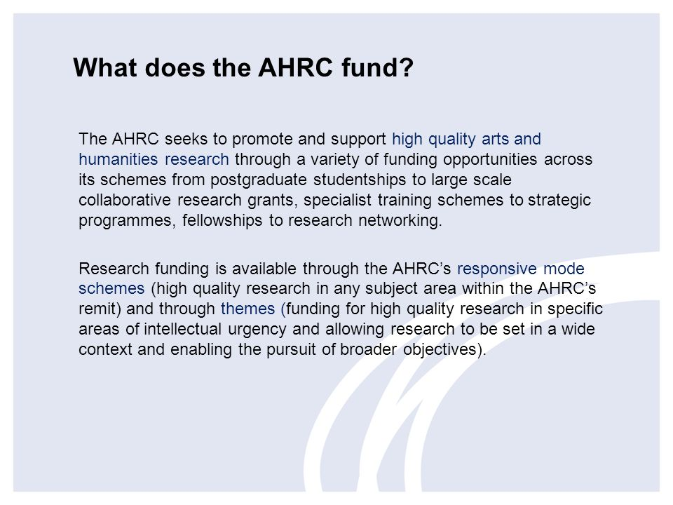 What does the AHRC fund